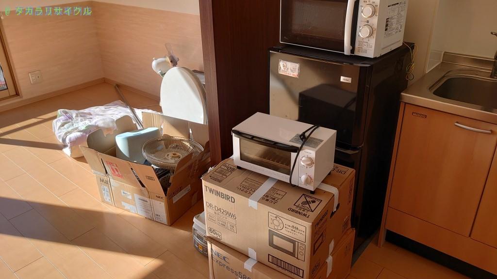 【高知市高須】キッチン家電ほか数点の処分・回収のご依頼者さま