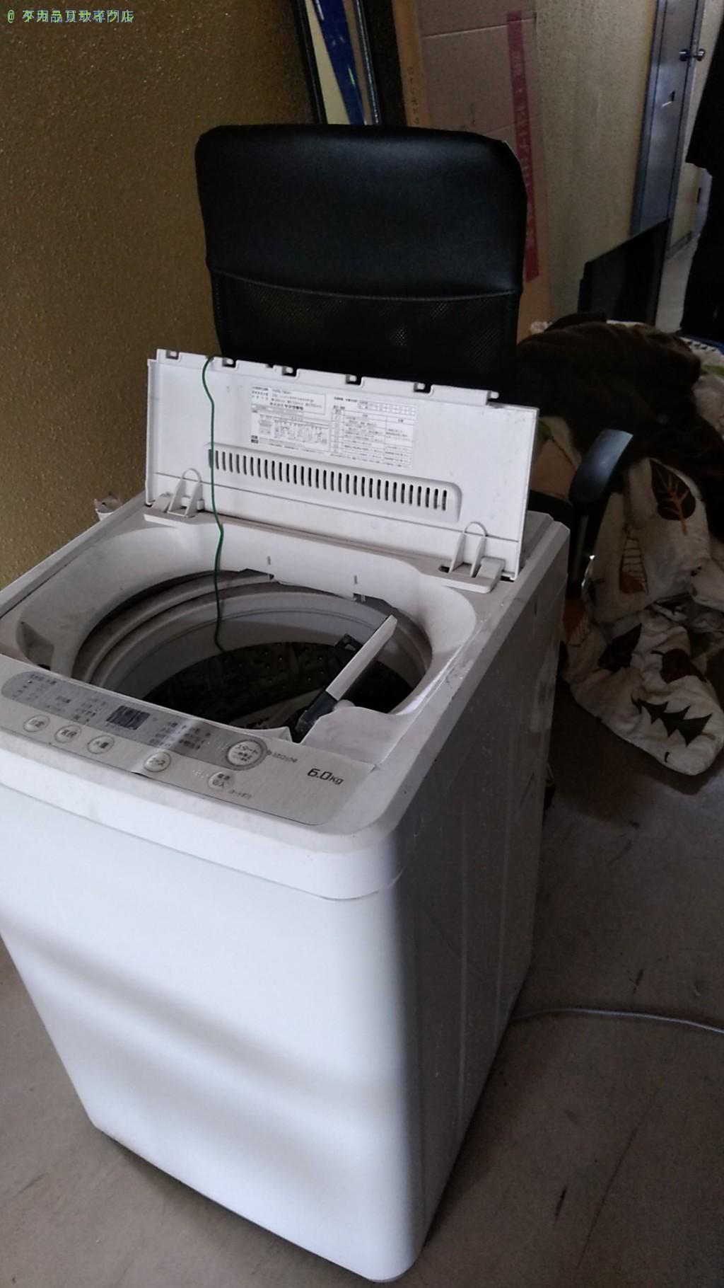 【高知市朝倉丙】家具・家電一式の処分・回収のご依頼者さま