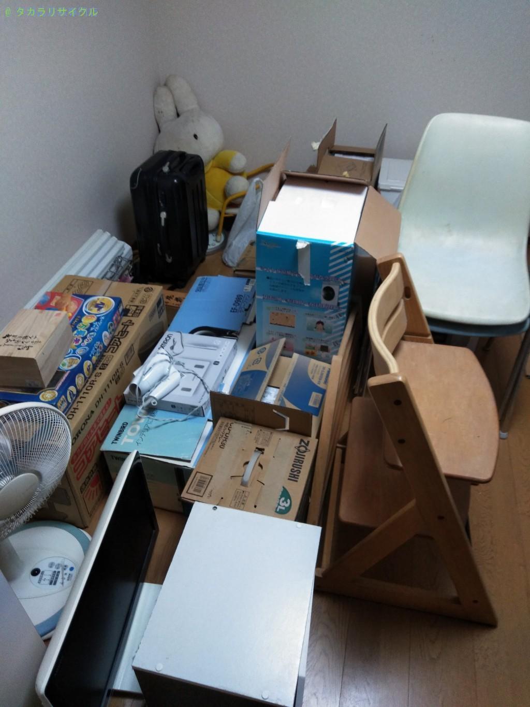 【高知市佐々木町】家具家電ほか不用品一式の回収のご依頼者さま
