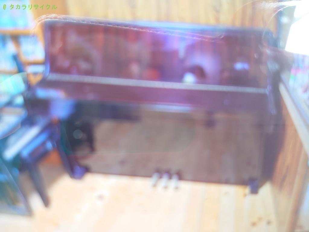 【香美市土佐山田町繁藤】アップライトピアノの買取のご依頼者さま